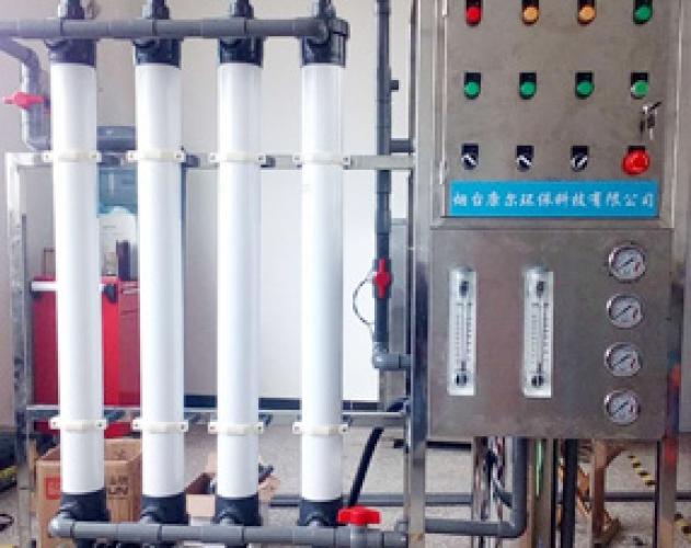 烟台反渗透纯水设备漏水处理办法